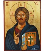 Christ08-Jesus Christ Our Great High Priest